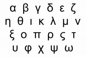 WHO: nowe warianty koronawirusa będą nazywane literami greckiego alfabetu